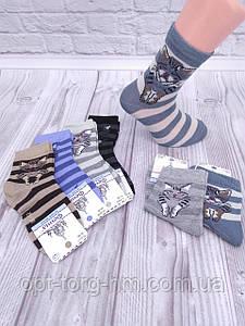"""Шкарпетки дитячі """"Фенна"""" 25-30 (Взуття)"""