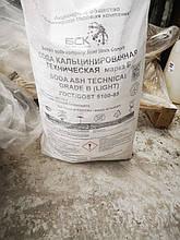 """Сода кальцинована технічна марка """"Б"""" (натрій вуглекислий)"""