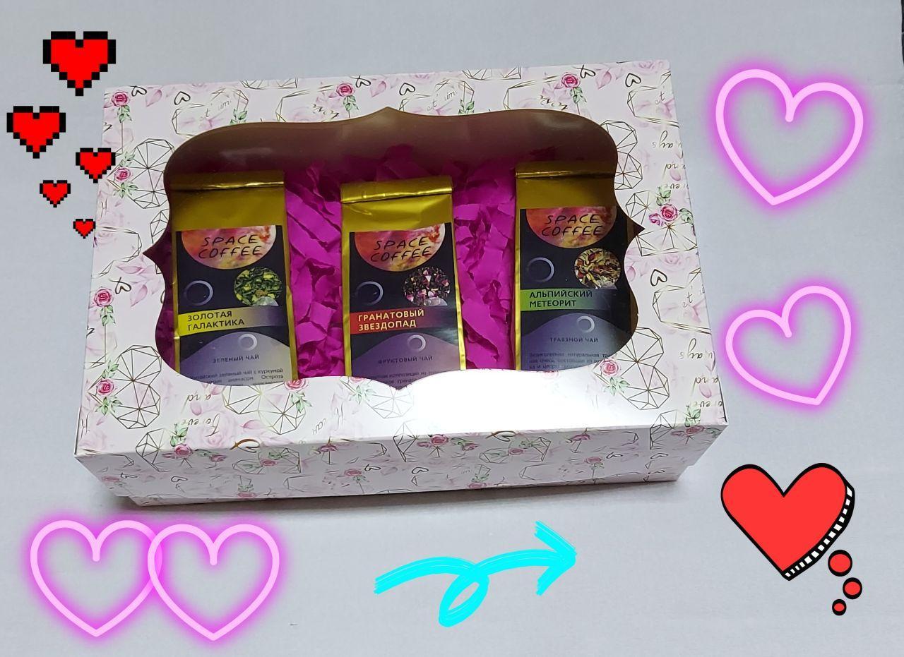 Подарочный набор к празднику   Чайный сет Lovely Galaxy 150 грамм