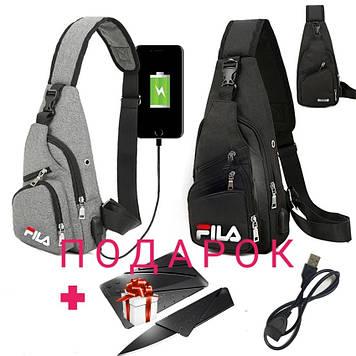 Мужская городская сумка- рюкзак через плече  с USB фила fila размер 34х16х10. Сумка мессенджер