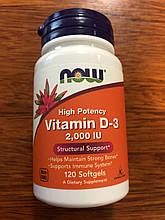 Витамин D3, Now Foods, Vitamin D-3, 2,000 IU, 120 Softgels