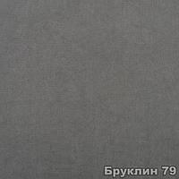 Меблева тканина велюр АРМАДА 4 (виробництво Мебтекс)