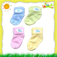 """Носочки для новорожденных """"Малыш"""""""