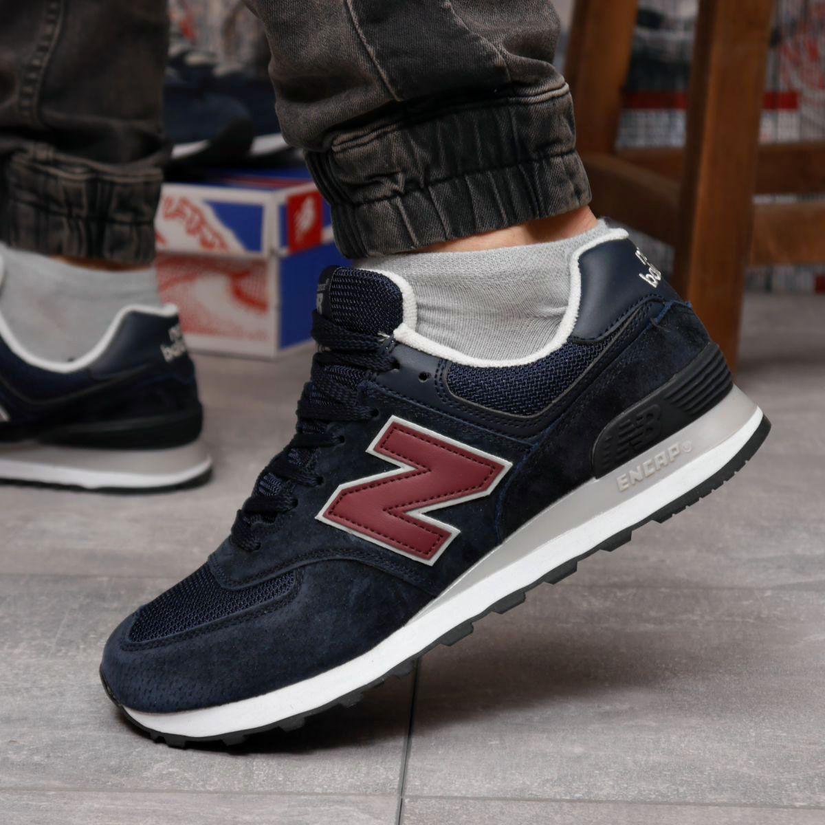 Чоловічі кросівки New Balance 574, темно-сині / чоловічі кросівки Нью Баланс (Топ репліка ААА+)