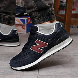 Мужские кроссовки New Balance 574, темно-синие / мужские кроссовки Нью Баланс (Топ реплика ААА+)