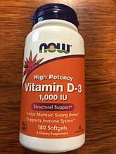 Витамин Д-3, Now Foods, Vitamin D-3, 1,000 IU, 180 Softgels