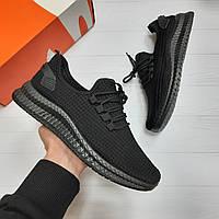 Кроссовки мужские летние Designed black adidas кеды nike