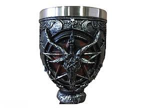 Келих для Вина Гуртка Чашка Череп Сатана Бафомет Гра Престолів Game Of Thrones Кубок Готика Подарунок