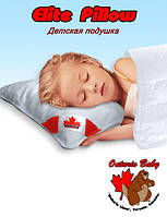 Подушка для детей от 2х лет elite pillow (fluffy balls 400 гр) Онтарио Бэби
