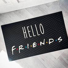 Килимок під двері з принтом Hello friends