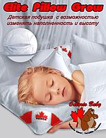 Детская подушка elite pillow grow от 0 и до 5 лет Онтарио Бэби