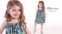 Летний сарафан для девочек тропики 86-92 см Модные детки