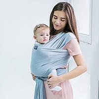 Трикотажный слинг шарф (серебро) Love & Carry®