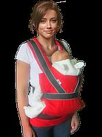 Эргономичный рюкзак-переноска для детей «summer breezy» Онтарио Бэби
