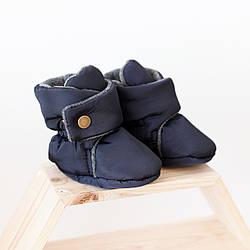 Пінетки-чобітки, Темно-сині