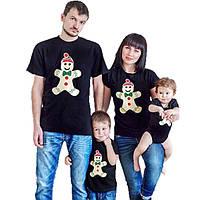 """Набор футболок для всей семьи """"имбирный пряник"""" Family look"""