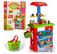Ігровий набір Магазин супермаркет 1283