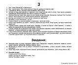 Комплект карток Лічба з фактами, фото 4
