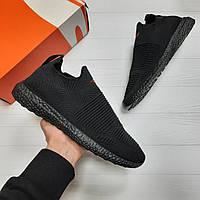 Кроссовки nike мужские летние Navigator black кеды adidas