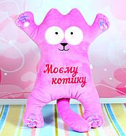 """М'яка іграшка Кіт Саймона """"моєму котику"""", фото 1"""