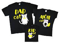 """Семейные футболки """"mom dad cat"""" фемели лук 3шт. Family look"""