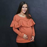 Свитшот беременным и кормящим из двунитки (терракот) xs Love & Carry®