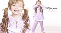 Пижама для девочки сиреневая 116 Модные детки