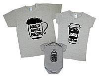 """Набор футболок для родителей и боди для малыша """"milk, beer, coffee"""" Family look"""