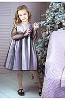 """Нарядное детское платье на х/б подкладке """"розовый лёд"""" 110 PaMaranchi"""