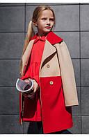 Пальто классическое детское двухцветное (беж/красный) 110 PaMaranchi