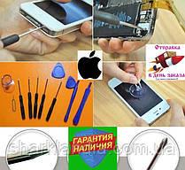 Набор Отвертки 11 в 1 инструменты для разборки телефона iPhone Meizu Xiaomi Pentalobe