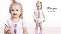 Боди вышиванка для девочки 62 Модные детки