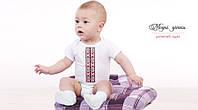 Боди вышиванка для мальчика 62 Модные детки