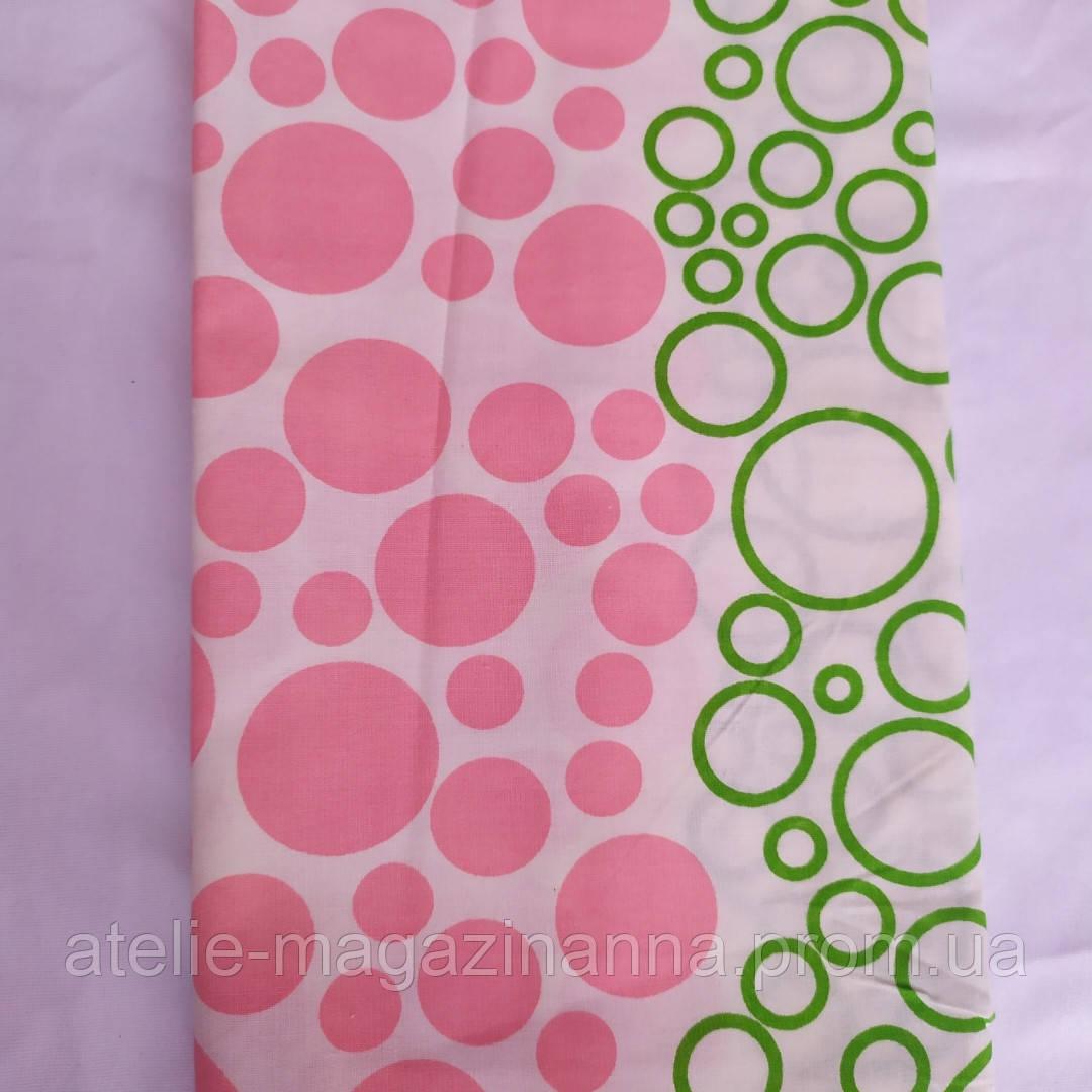 Наволочка 60*60 кружечки рожево салатова