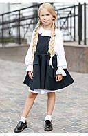 Удлиненная детская рубашка платье для девочек 110 PaMaranchi
