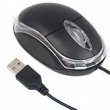 Мышка компьютерная Mouse MINI G631/KW-01 проводная