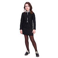 Школьная форма для девочек в стиле шанель lindsay (пиджак + юбка) 30 TIMBO