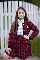 Школьный костюм для девочки в клетку (красный) 122 Tiny look