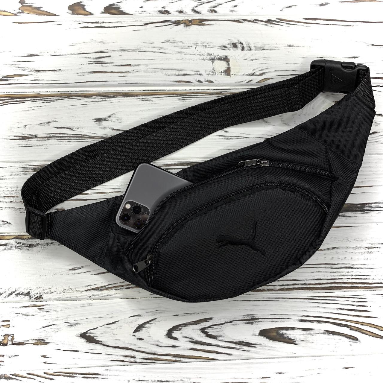 Мужская поясная сумка Puma черная, Бананка