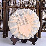 Китайский Чай Шу Пуэр Лао Бань Чжан 2008 357г, фото 2