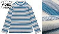 Гольф с начесом для мальчика рубчик (светло-голубой) 86 Модные детки