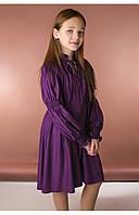 """Детское платье насыщенного цвета """"асоль"""" (фиолетовый) 110 PaMaranchi"""