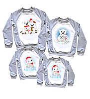 """Зимний новогодний family look """"полярные мишки на льдинах"""" Family look"""