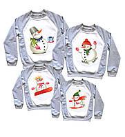 """Свитшоты на новый год 4 штуки """"снеговики на лыжах, коньках и сноуборде"""" Family look"""