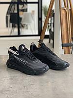 Кроссовки Nike Air Max 2090 Найк Аир Макс 2090 (41,42,43,44,45)
