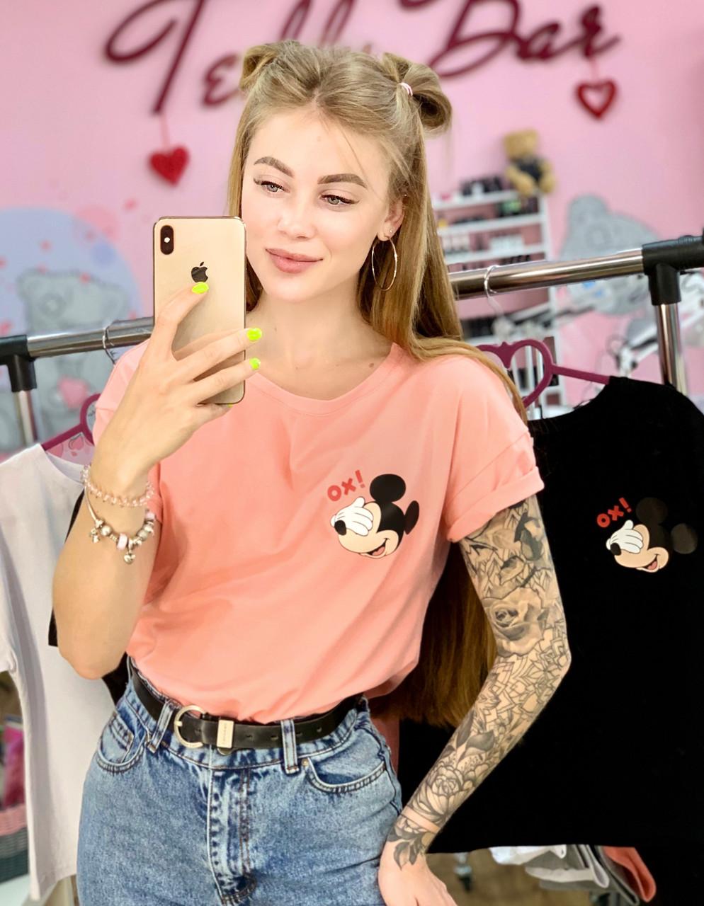 Футболка Жіноча бавовна рожева з принтом Mickey Mouse міккі маус Ox