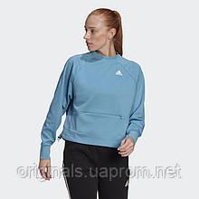 Женский свитшот adidas Sportswear GL9541 2021