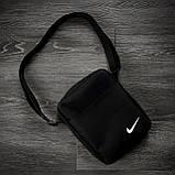 Парка Nike черная зимняя + штаны теплые найк + Барсетка и перчатки в Подарок. Комплект мужской, фото 9