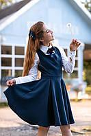 Школьный сарафан для девочек на каждый день ника (темно-синий) 116-122 см Tiny look