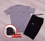 Костюм Футболка Серая + Шорты Черные + Барсетка в подарок! Nike (Найк), фото 4